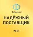 award_provider_128