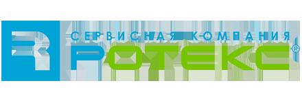 Группа компаний Ротекс